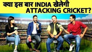🔴 LIVE: Aaj ka Agenda: क्या नए तेवरों के साथ T20 खेलने के लिए तैयार है Team India | India vs SA