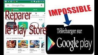 impossible de télécharger les applications de Play Store : les solutions
