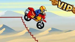 Ultra bike vs Super bike: World Record in BIKE RACE Free - GamePlay Android iOS