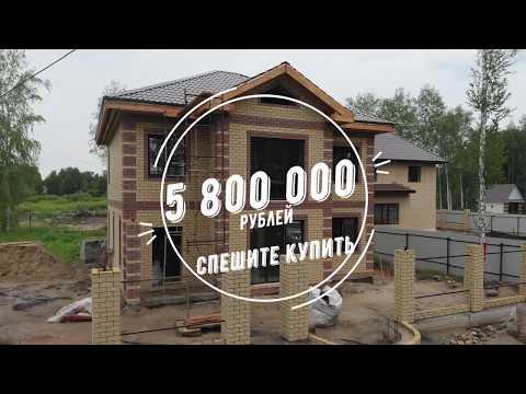Дом в Березняках (Тюмень) - 5 800 000 руб.