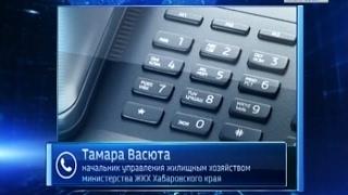 Вести-Хабаровск. Денежная компенсация взамен жилья для детей-сирот