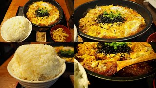 【デカ盛りカツ煮定食】神奈川で最強のデカ盛り店【上州屋】ジャンボかつ煮定食がすごかった!神奈川・藤沢