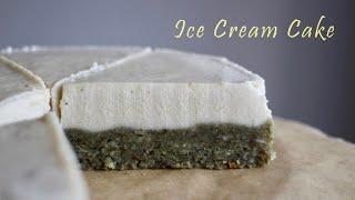 맛있는데 노오븐! 시원한 아이스크림 케이크(No 밀가루/버터/설탕) 코코넛밀크 추천! Vegan Baking  | 하다앳홈