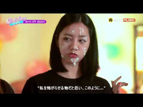Girl's Day's One Fine Day E05 日本語字幕