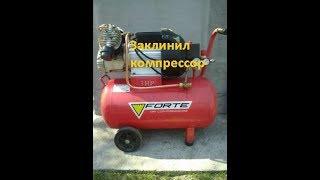 Kompressor Qattiq VFL 50 ta'mirlash