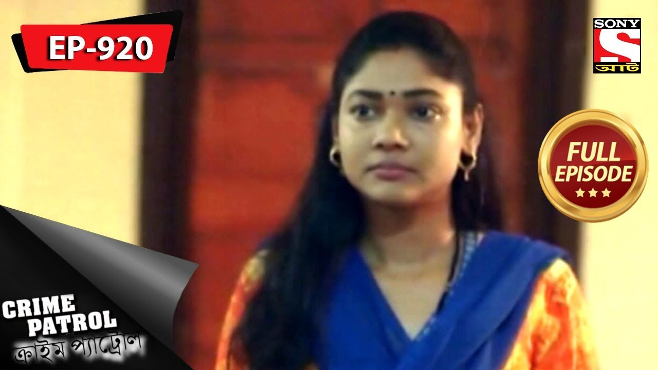 Crime Patrol - ক্রাইম প্যাট্রোল - Bengali - Full Episode 920 - 16th  September, 2018