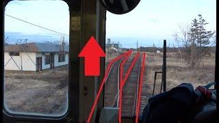 姉別駅~厚床駅間を走行する花咲線下りキハ54形の前面展望