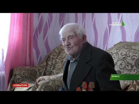 В Брянской области побывал замминистра связи РФ Алексей Волин