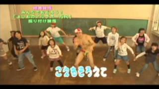 単独ライブDVD第3弾2011年1月26日(水)発売! 近ごろ子供に大人気!再ブ...