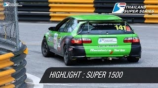 Highlights - Thailand Super 1500 | Round 7 | FRI 27-NOV
