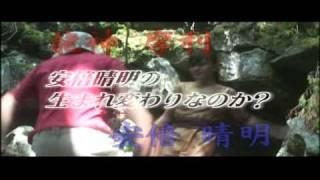 安藤希 『陰陽師妖魔討伐姫』 テレビCM 安藤希 検索動画 27