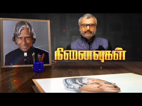 Vivek Interview | Independence Day Spl | Memories of Dr. APJ Abdul Kalam | Kalaignar TV