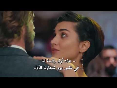 مسلسل جسور والجميلة  الحلقة 6 اعلان 1+2 مترجم للعربية HD