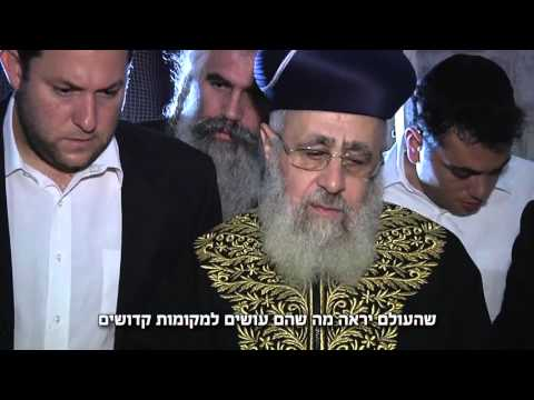 Rabbis Visit Desecrated Tomb of Joseph (Hebrew)