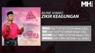 Munif Ahmad - Zikir Keagungan (Official Music Audio)