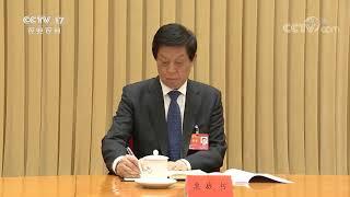 《中国三农报道》 20201230|CCTV农业 - YouTube