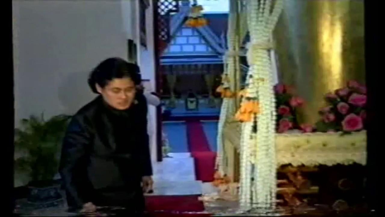 พระราชทานเพลิงศพท่านผู้หญิงพวงร้อย อภัยวงศ์ 7 ธันวาคม 2543