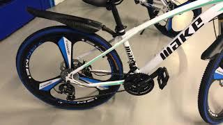 Велосипед на литых дисках не складной Make белый (Мейк). Обзор