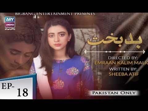 Badbakht - Episode 18 - ARY Zindagi Drama