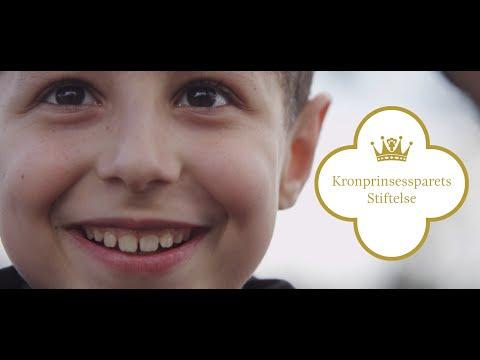 Kronprinsessparets stiftelse