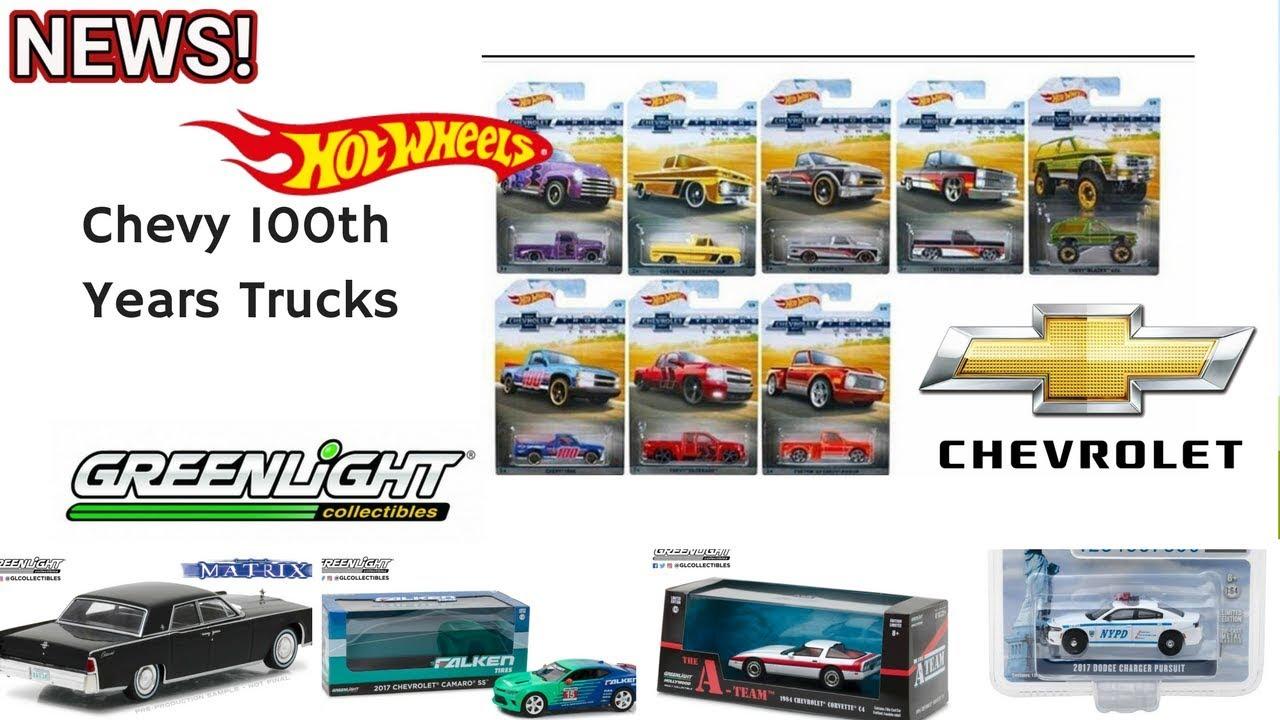 chevrolet trucks by year