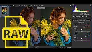Что такое формат RAW? Зачем нужна CAMERA RAW в Фотошоп?