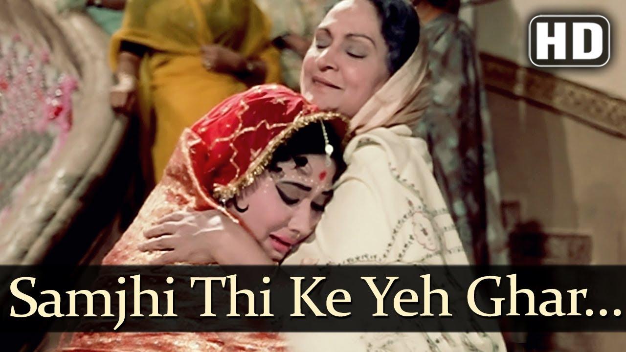 Download Samajhi Thi Ke Ye (HD) - Kaajal Songs - Meena Kumari - Raj Kumar - Mohd Rafi - Asha Bhosle