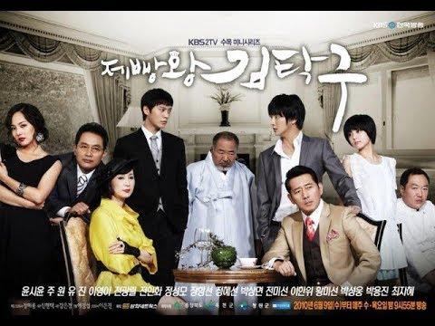 King of Baking, Kim Tak-goo (2010) - Korean TV Drama Review