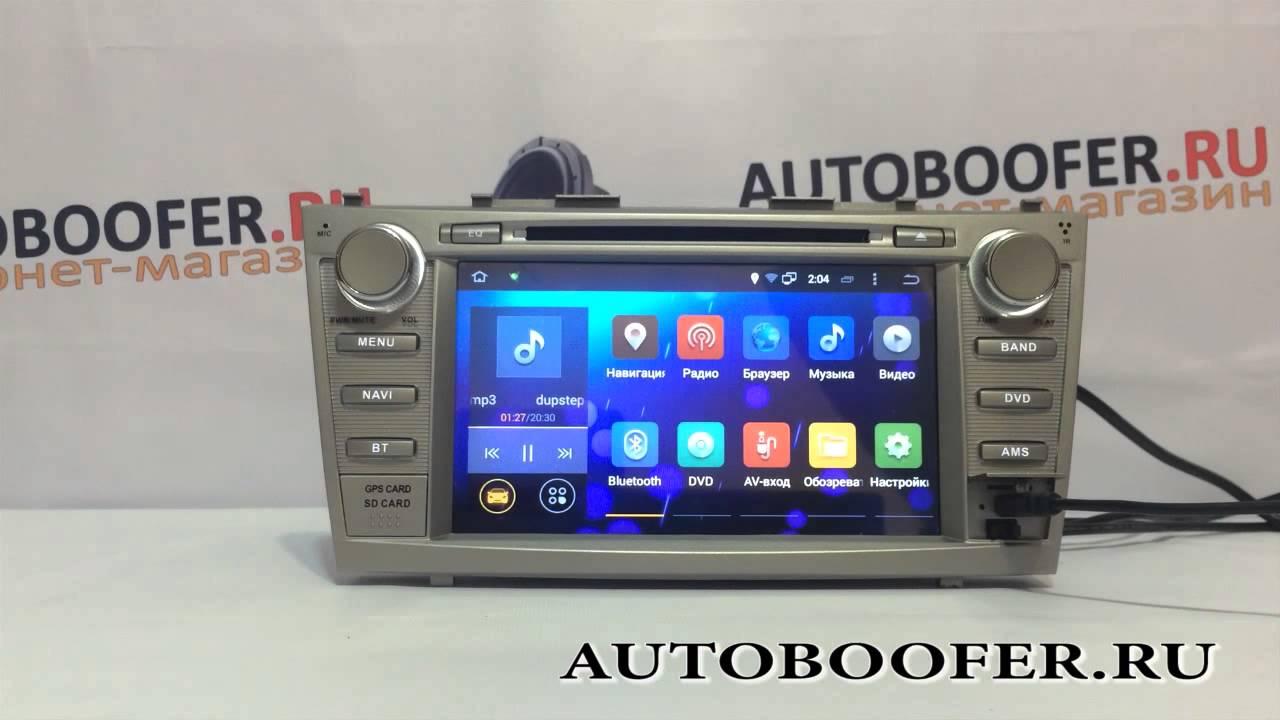 Мо 2007 для андроида