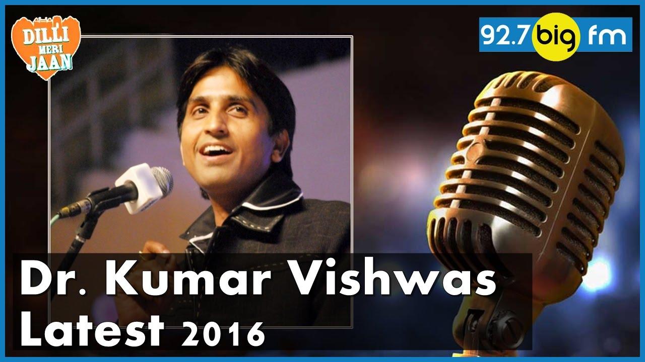 Kumar Vishwas Age Biography Wife Caste & More