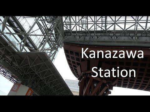 Kanazawa Station 金沢駅, Japan 2016 [Sony AX53]