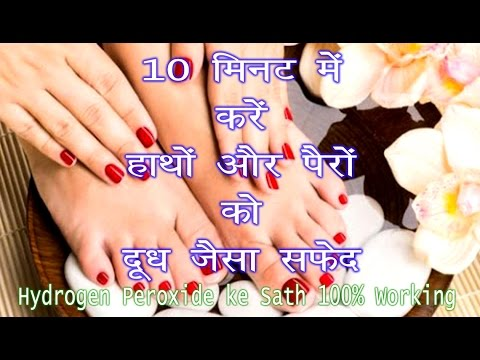 Instant Skin whitening treatment with Hydrogen Peroxide 100 % Working