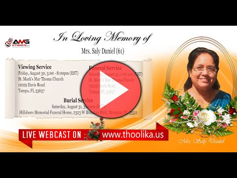 Burial Service: Mrs. Saly Daniel (61)