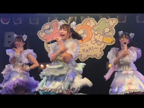 わーすた ライブツアー2019 〜遮二無二 xxx!〜 福岡公演 1部 ▶1:23:14