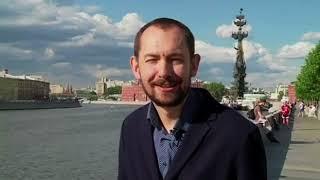 Об интересе россиян к Украине - Роман Цимбалюк, корреспондент УНИАН