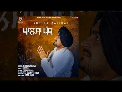 Khalsa Panth - Shinda Zaildar | Latest Punjabi Songs 2017 | Rock Hill Music