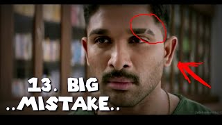 Surya the soldier biggest 13 mistake na peru surya movie big mistakes
