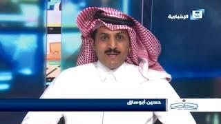 أصدقاء الإخبارية - حسين ابوساق