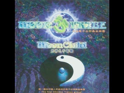 Moon Tribe - Moon Child [Full Album]