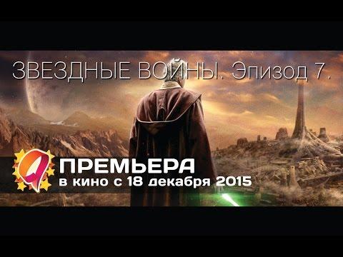 кинотеатр галактика кино омск расписание