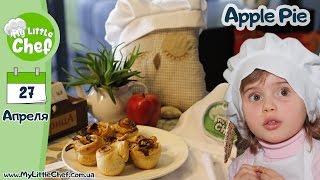 Как мы готовили яблочные пироги 27.03.2016 с mylittlechef.com.ua(, 2016-05-04T20:14:58.000Z)