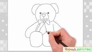 Учимся рисовать плюшевого мишку
