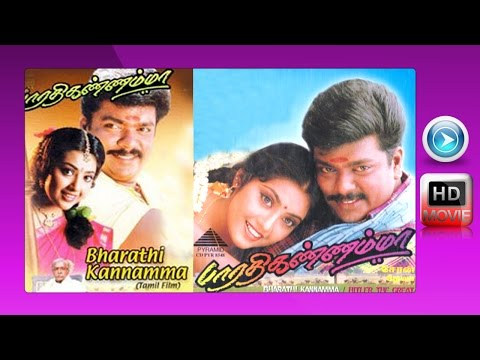 Bharathi Kannama | Super Hit Tamil Movie | Full HD