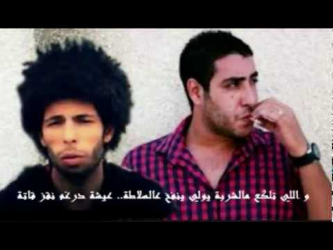 7oumani paroles(lyrics)- Hamzaoui med amine+Kafon