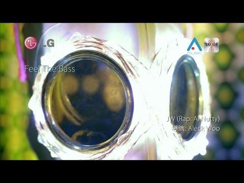 【獨家首播】JW 《FEEL THE BASS》官方版MV  HD