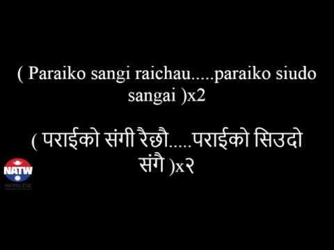 Nepali Song : Anautho Betha - Karna Das  Madhyanna अनौठो बेथा - कर्ण दास  मध्यान्न