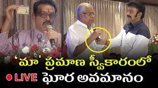 MAA Oath Taking Ceremony | MAA President Naresh | Actress Hema | Rajasekhar | Tollywood Nagar