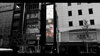 TAG Heuer | Ginza boutique