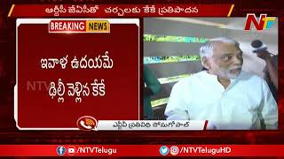 TRS MP K Keshava Rao To Hold Talks With TSRTC Workers