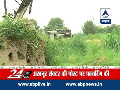 Pakistan again violates ceasefire, infiltration bid foiled